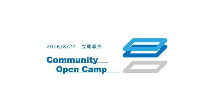 Community Open Camp