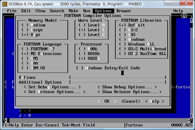 PWB 內修改 Fortran 編譯參數