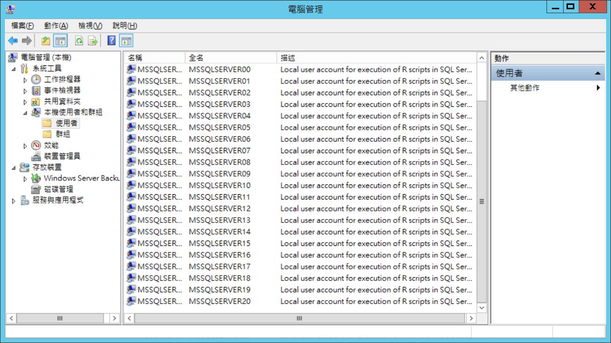 R scripts 增加了 21 users