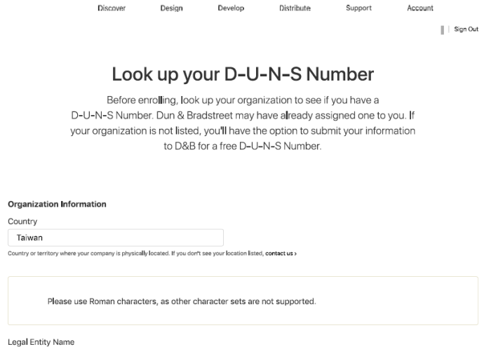 申請 D-U-N-S Number
