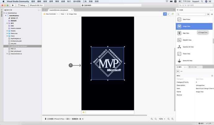 使用 Image View 控制項加入圖片