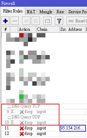 DNS 防禦被關閉