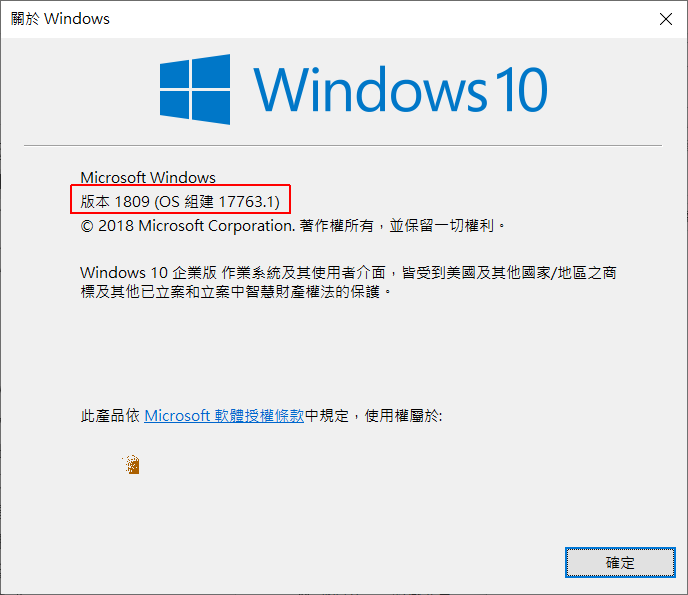 Windows 1809