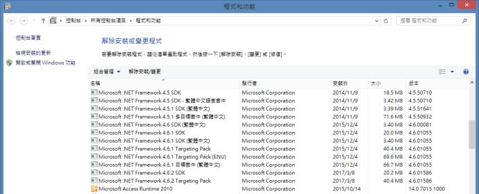 Net framework 沒有 4.7 以後版本
